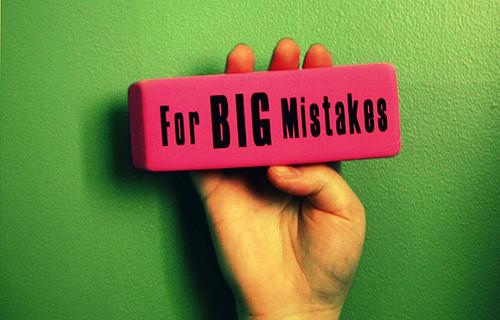 Big Branding Mistakes