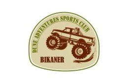 Dune Adventure Sports Club